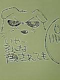 081227_2256~01.jpg