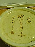 090125_1600~01.jpg