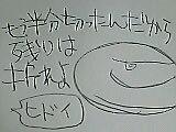 090410_2038~01.jpg