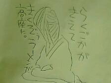090807_2152~01.jpg